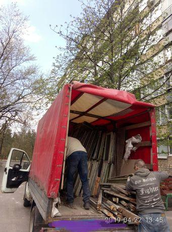 Вывоз старой мебели,хлама и другого мусора