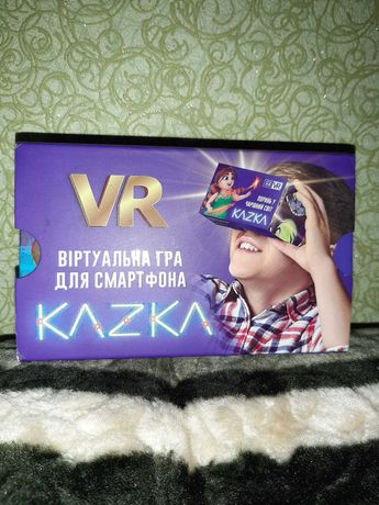 VR   очки от АТБ для игры