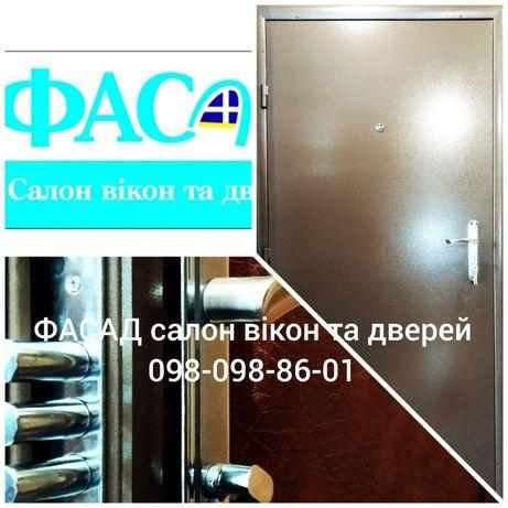 Двері металеві на замовлення вхідні двері зі складу двері для будинку