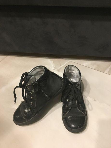 Sprzedam buty dziecięce firmy RenBut , rozm. 31.