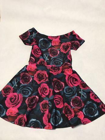 Нове платтячко