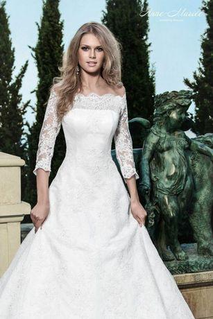 Продам свадебное платье ТОРГ !!