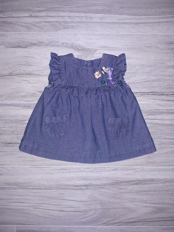 Sukienka George r. 56 cm