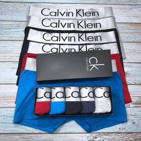 Чоловіча білизна Calvin Klein Modal - 5шт