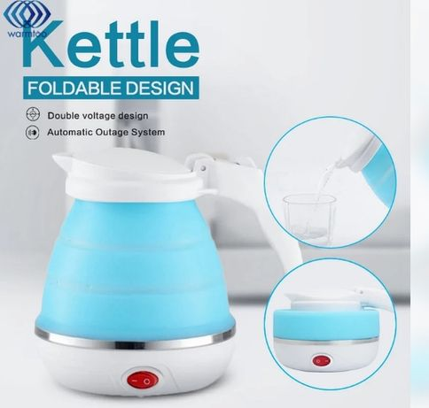 Складной чайник foldable kettle