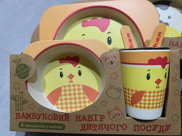 Набор детской бамбуковой посуды Цыплёнок