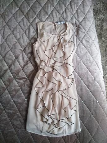 Sukienka beżowa New Look XS