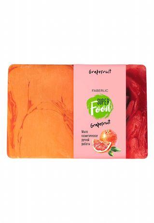 Мыло ручной работы «Грейпфрут» Superfood
