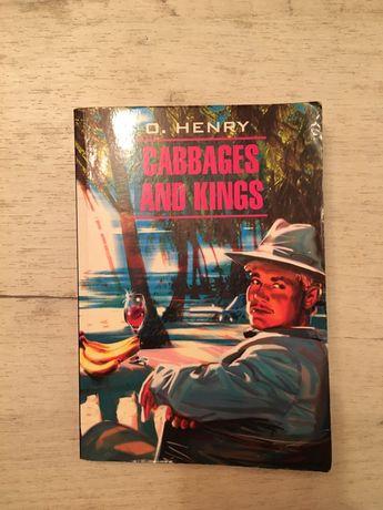 Книга на английском, Cabbages & kings, O. Henry