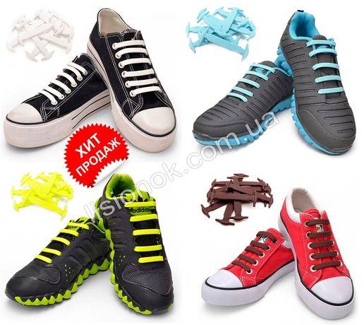 Силиконовые шнурки для детей, подростков и взрослых 12 шт.