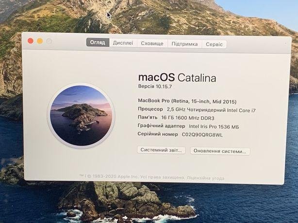 Apple Macbook Pro Retina 15.4, i7 2.5, 16gb, 500 ssd