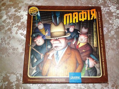 Мафия Granna н асольная интеллектуальная детективная игра