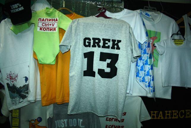 Индивидуальный пошив футболок в Донецке