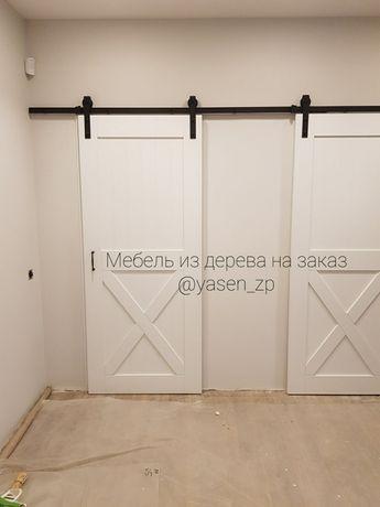 Двери межкомнатные дерево кроватка кухня под заказ Запорожье