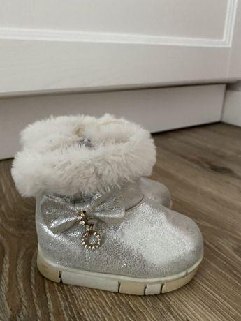 Зимние сапоги