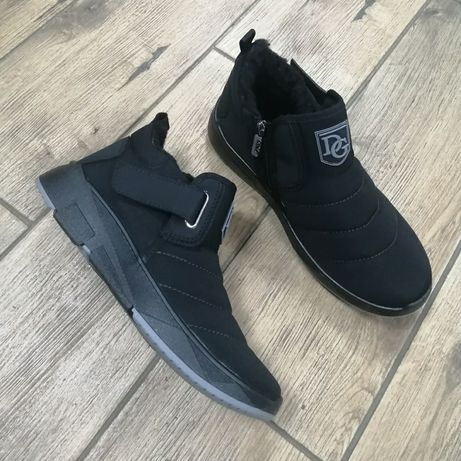 Дутики ботинки зима 41,42,43,44,45