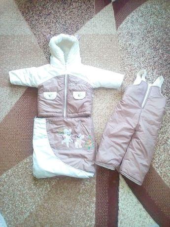 Зимний костюм,комбинезон трансформер