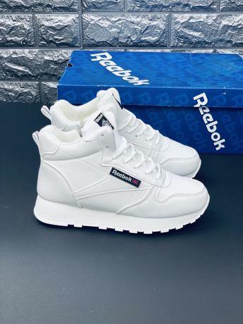 Зиммие кожаные высокие ботинки кроссовки на меху Reebok. Шкіряні Рібок