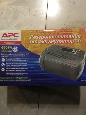 APC /RS650