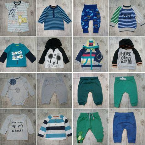 Zestaw r. 68 mega paka chłopiec 3-6 miesięcy spodnie bluzy i inne