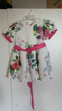 Nowa sukieneczka