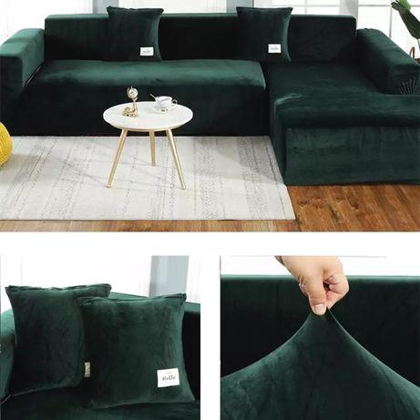 Чехол на диван, плотный бархатный. В подарок чехол для подушки.