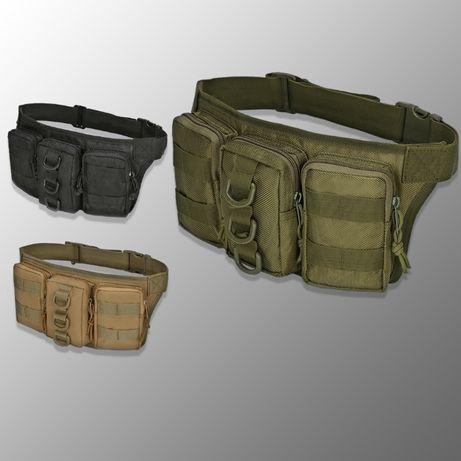 """Поясная сумка для боеприпасов """"Esdy - Y120"""" тактическая поясная"""