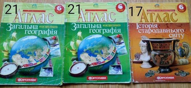 Атласи географія, всесвітня історія 6 клас
