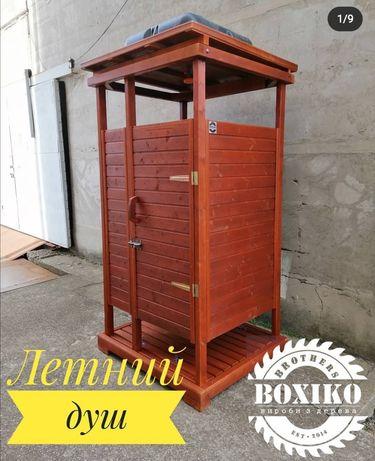 Летний душ деревянный, душевая кабина