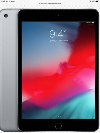 Продам Apple iPad mini 4 128 gb Space Grey