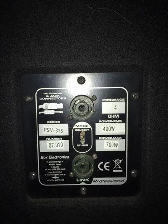 Głośniki Electronics estradowesprzedam lub zamiana na płyty winelowe