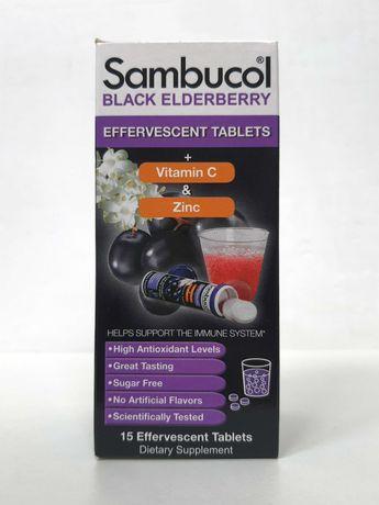Черная бузина Sambucol, шипучие таблетки, 15 шт