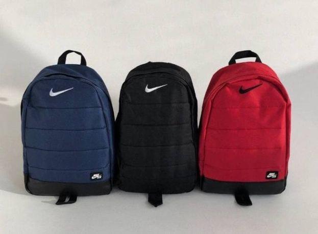 Рюкзак сумка найк, портфель Nike 3 расцветки! Отличное качество!