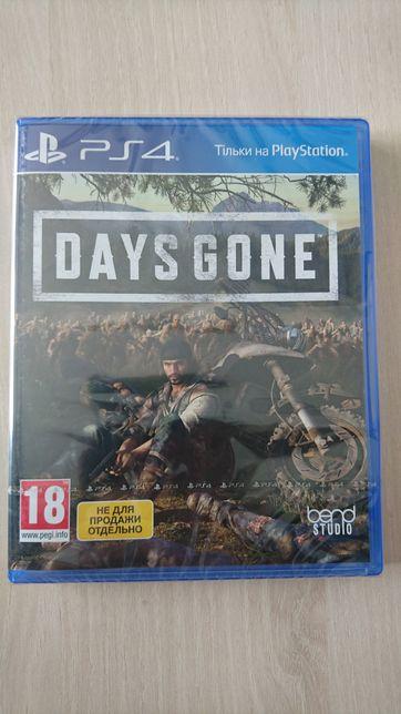 Days gone (жизнь после) для ps 4, новый.