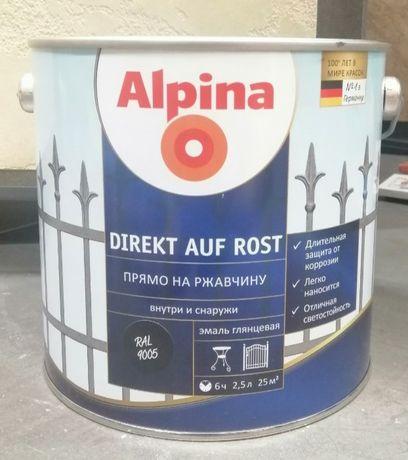 Емаль Alpina алкидная Direkt auf Rost 3 в 1. RAL3005. 2,5 л. глянец