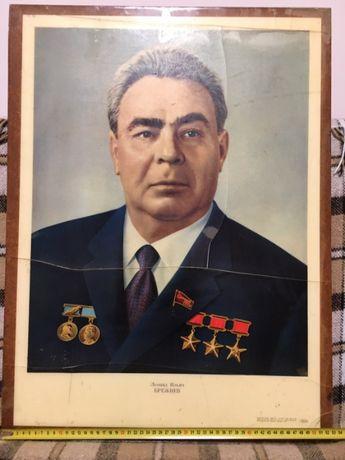 портрет Л Брежнєва