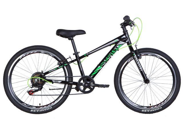 Велосипед Discovery 24 QUBE AM DD рама-11,5,Вело,Підлітковий,АКЦІЯ
