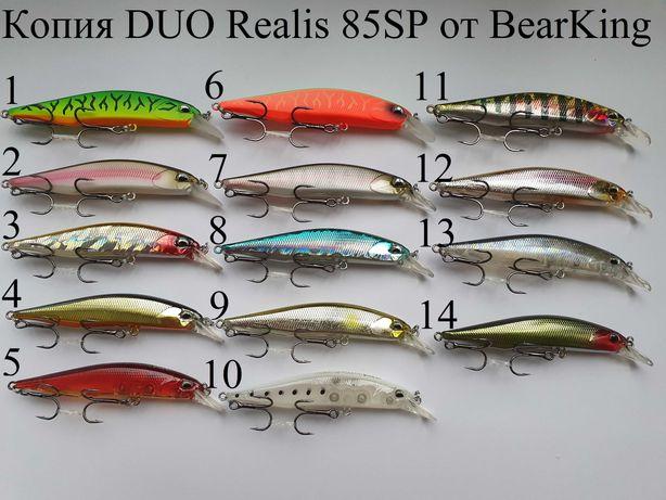 DUO Realis 85SP, 100SP, 120SP,100DR, Crank65F, Rozante63SP от BearKing