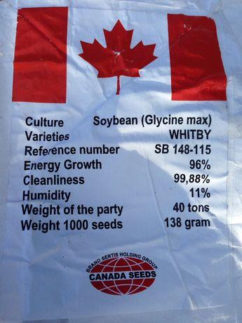 Канадские семена сои WHITBY