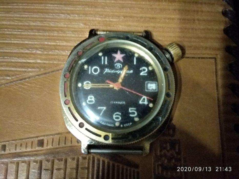 Часы командирские ссср Львов - изображение 1