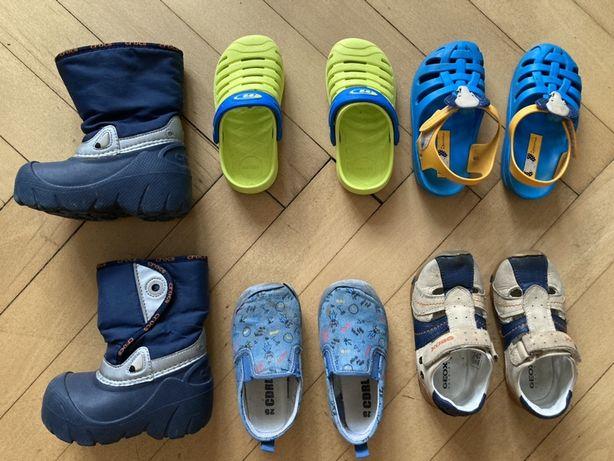 Kalosze/śniegiwce,buty do wody, półbuty, kalosze, trampki r. 24 25 26