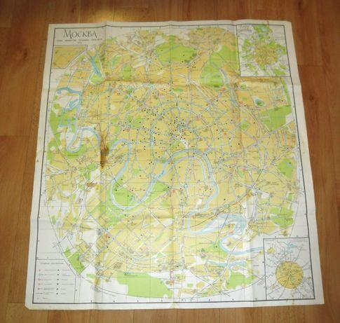Карты настенные (СССР 1971-72 год)