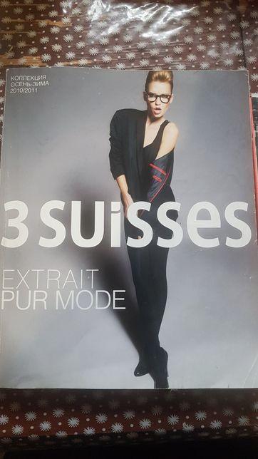 Журнал 3 SUISSES осінь-зима 2010-2011, la redoute 2011
