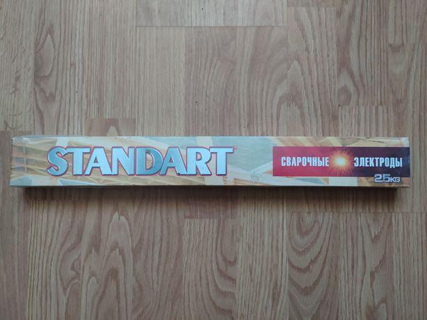 Электроды сварочные Standart 4мм 2.5кг електроди