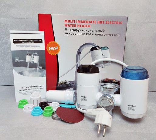 Фильтр для воды с нагревом подогревом ZSW-D01 оригинал