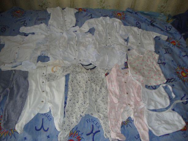 Детская одежда для новорожденного ребенка от 0 до 6 месяцев