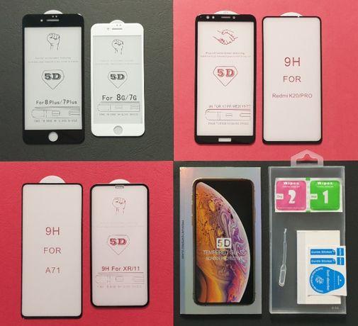 Захисне скло Huawei PSmart,+,Z Y3,5,6,7,9P8,9,10,20,30Mate9,10,20,30,S