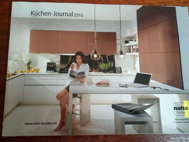 Журнал о мебеле на кухне