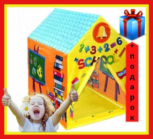 Детская игровая палатка Military School house . Игровой домик.+ПОДАРОК