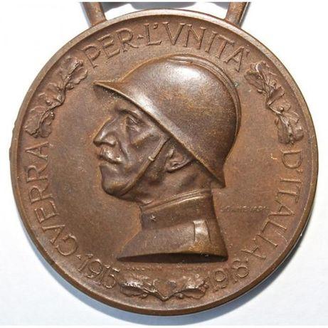 продам медали Италии